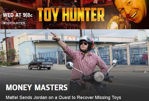 toy_hunter